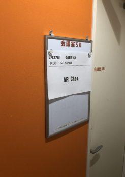 第二弾!福岡・博多相談会を終えて。